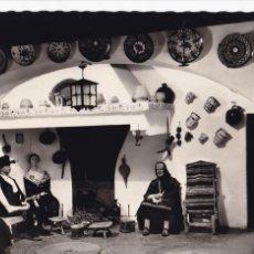 Postales: CACERES MUSEO PROVINCIAL COCINA EXTREMEÑA. ED. GARRABELLA Nº 36. SIN CIRCULAR. Lote 268455714