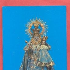 Postales: POSTAL. NTRA. SRA. DE CARRION, PATRONA DE ALBURQUERQUE (BADAJOZ), EDICIONES AZUL, S/C,VER FOTOS. Lote 268838889