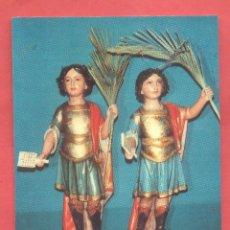 Postales: POSTAL SAN JUSTO Y SAN PASTOR .CORDOBILLA DE LÁCARA (BADAJOZ) S/C,VER FOTOS. Lote 268839399