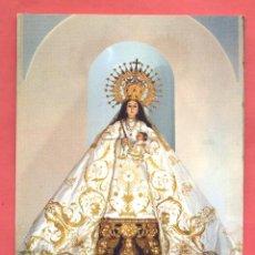 Postales: POSTAL, 1 NUESTRA SEÑORA DE LA CARIDAD, LA GARROVILLA (BADAJOZ), EDI. VISTABELLA, S/C,VER FOTOS. Lote 268840449