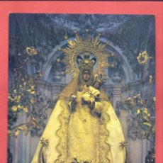 Postales: POSTAL, 6 NTRA. SRA. DE LA GRANADA, PATRONA DE LA CIUDAD, LLERENA (BADAJOZ)S/C, CASA GRANDIZO. Lote 268841134