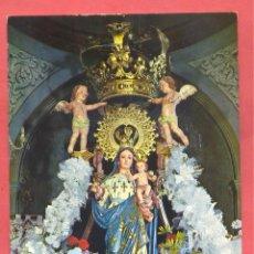 Postales: POSTAL, IMAGEN DE LA VIRGEN DE NTRA. SRA. DE GRACIA, SANTA MARTA DE LOS BARROS (BADAJOZ) S/C,. Lote 268842769
