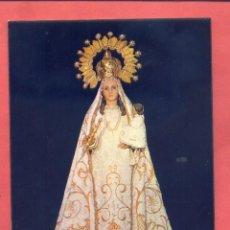 Postales: POSTAL, SANTISIMA VIRGEN DE LA SALUD, PATRONA DE VALLE DE LA SERENA, (BADAJOZ), S/C, VER FOTOS. Lote 268844034