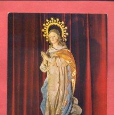 Postales: POSTAL, 3839 VIRGEN DEL COLEGIO SAN JOSE DE VILLAFRANCA DE LOS BARROS (BADAJOZ), S/C, VER FOTOS. Lote 268844714