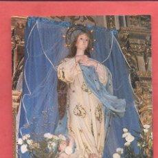 Postales: POSTAL, PURISIMA CONCEPCION PATRONA DE VILLAGONZALO (BADAJOZ), S/C, VER FOTOS. Lote 268845004