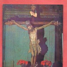 Postales: POSTAL, CRISTO DEL ROSARIO, ZAFRA, (BADAJOZ), S/C, EDI. FITER, VER FOTOS. Lote 268845309