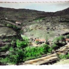 Cartes Postales: POSTAL COLOREADA DE BAÑOS DE MONTEMAYOR ( CACERES). RINCÓN DE LA GLORIETA. Lote 269108498