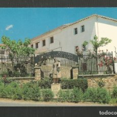 Postales: POSTAL SIN CIRCULAR JARANDILLA DE LA VERA 5 (CACERES) MONUMENTO A LA MADRE EDITA FOTO AMANCIO. Lote 269786038
