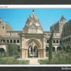 Postales: POSTAL SIN CIRCULAR GUADALUPE 107 (CACERES) TEMPLETE EN EL MONASTERIO EDITA HERLOGAR. Lote 269786523