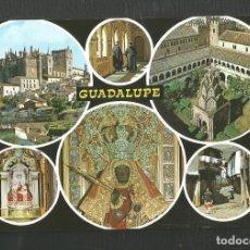 Postales: POSTAL SIN CIRCULAR GUADALUPE 80 (CACERES) BELLEZAS DEL MONASTERIO EDITA HERLOGAR. Lote 269786653