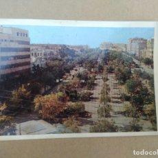 Postales: POSTAL 3 CACERES, PASEO DE CANOVAS. Lote 270911413
