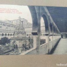 Postales: POSTAL MONUMENTO DE GUADALUPE CLAUSTRO MUDEJAR. Lote 270919548