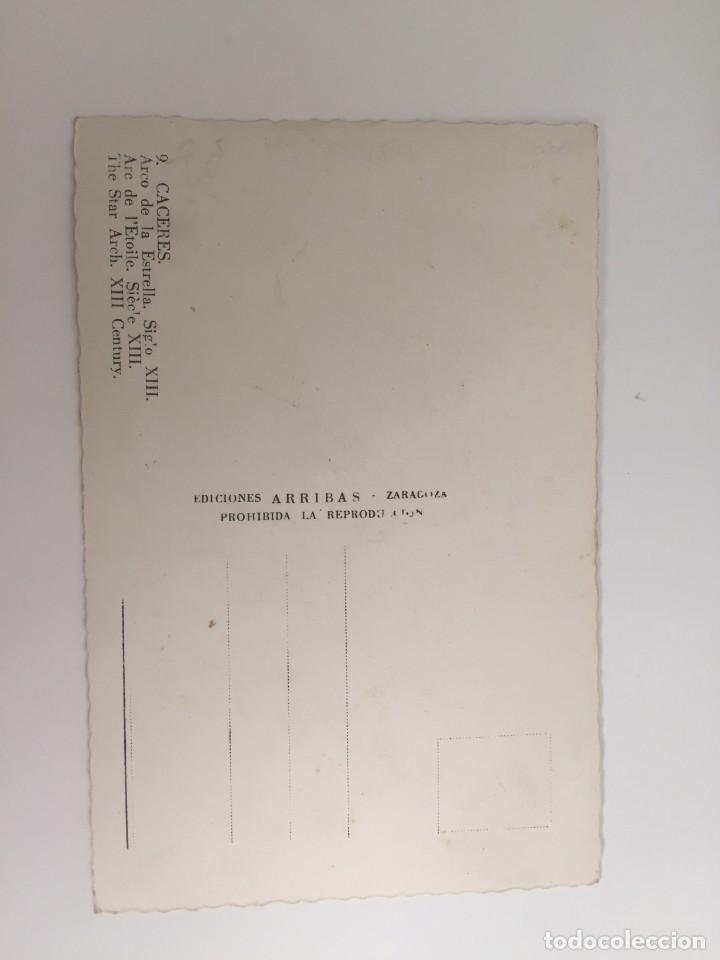 Postales: CÁCERES - ARCO DE LA ESTRELLA - Nº 9 EDICIONES ARRIBAS - Foto 2 - 274337108