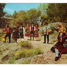 Postales: EXTREMADURA (ESPAÑA) - GRUPO TÍPICO EXTREMEÑO - CIRCULADA EN 1968. Lote 274644318
