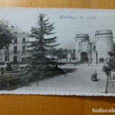 Postales: BADAJOZ PUERTA DE PALMAS ED. ARRIBAS Nº 71. Lote 276620673