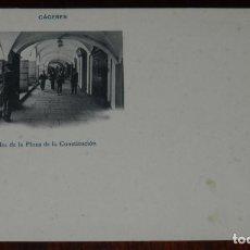 Postales: CACERES, PORTALES DE LA PLAZA DE LA CONSTITUCION, FOT. ECHALUCE, SIN CIRCULAR Y SIN DIVIDIR, PAPELER. Lote 286307863