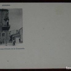 Postales: CACERES, TORREON DE LA CASA CIRCULO DE LA CONCORDIA, FOT. ECHALUCE, SIN CIRCULAR Y SIN DIVIDIR, PAPE. Lote 286308838