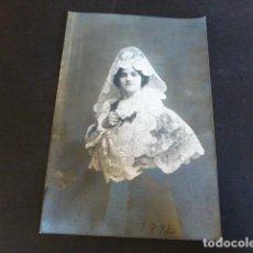 Postales: TRUJILLO CACERES RETRATO DE MUJER CON MANTILLA POSTAL FOTROGRAFICA DIEGUEZ FOTOGRAFO HACIA 1910. Lote 286600628