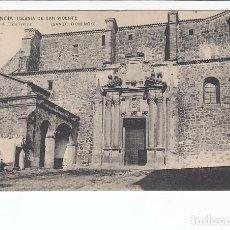 Postales: PLASENCIA (CÁCERES).- IGLESIA DE SAN VICENTE. Lote 287121688