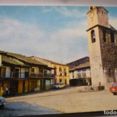 Cartes Postales: POSTAL JERTE.-PL.INDEPENDENCIA-COCHES. Lote 287394828