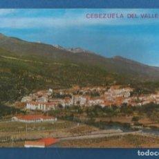 Postales: POSTAL CIRCULADA CON ERROR EN POSTAL CABEZUELA DEL VALLE 9 (CACERES) EDITA ARRIBAS. Lote 287603823