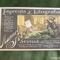 Postales: ANTIGUA POSTAL PUBLICIDAD IMPRENTA Y LITOGRAFÍA MANUEL SOTO SEVILLA SUCURSAL ALMENDRALEJO BADAJOZ. Lote 287732078