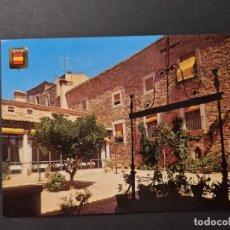 Cartoline: LOTE AB CACERES.POSTAL - HOSTERÍA DEL COMENDADOR - CACERES. Lote 288433393