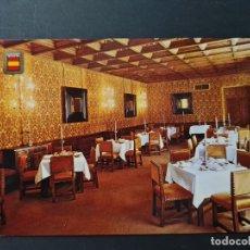 Cartoline: LOTE AB CACERES.POSTAL - HOSTERÍA DEL COMENDADOR - CACERES. Lote 288433478