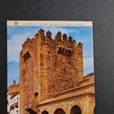 Postales: LOTE AB CACERES. POSTAL TORRE DE BUJACO ABU-JACOB ED. PERGAMINO. Lote 288448178