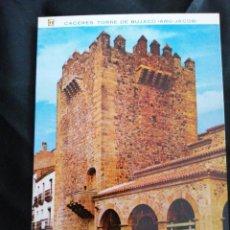 Postales: CÁCERES, ANTIGUA POSTAL.ÑZ. Lote 289832428