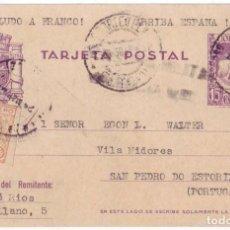 Postais: TARJETA POSTAL CIRCULADA DESDE VALENCIA DEL VENTOSO (BADAJOZ) A PORTUGAL (1938). Lote 293257853