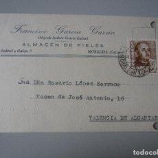 Postales: TARJETA MORALEJA ( CACERES ). Lote 295490103