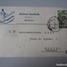 Postales: TARJETA TRUJILLO ( CACERES ). Lote 295490233