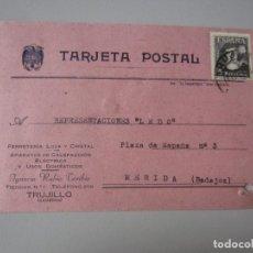 Postales: TARJETA POSTAL TRUJILLO ( CACERES ). Lote 295490373