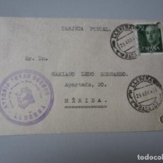 Postales: TARJETA LLERENA ( BADAJOZ ). Lote 295490518
