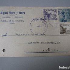 Postales: TARJETA POSTAL PUEBLA DE LA CALZADA ( BADAJOZ ). Lote 295490693