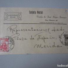 Postales: TARJETA POSTAL FUENTE DEL MAESTRE ( BADAJOZ ). Lote 295490968