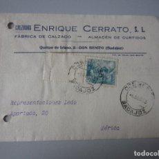 Postales: TARJETA POSTAL DON BENITO ( BADAJOZ ). Lote 295491143