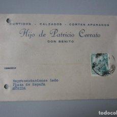 Postales: TARJETA DON BENITO ( BADAJOZ ). Lote 295491358