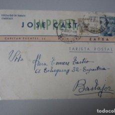 Postales: TARJETA POSTAL ZAFRA ( BADAJOZ ). Lote 295491798