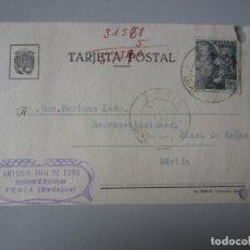Postales: TARJETA POSTAL FERIA ( BADAJOZ ). Lote 295491993