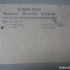 Postales: TARJETA AZUAGA ( BADAJOZ ). Lote 295492178