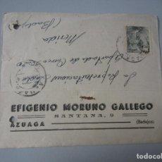 Postales: TARJETA AZUAGA ( BADAJOZ ). Lote 295492338