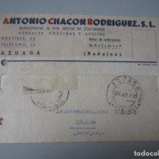 Postales: TARJETA AZUAGA ( BADAJOZ ). Lote 295492603