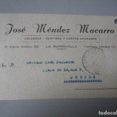 Postales: TARJETA LA GARROVILLA( BADAJOZ ). Lote 295492738