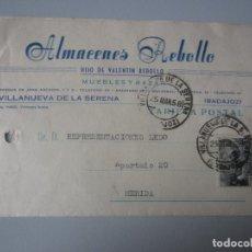 Postales: TARJETA POSTAL VILLANUEVA DE LA SERENA ( BADAJOZ ). Lote 295493073