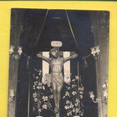 Postales: SANTISIMO CRISTO DE LA SALUD - HERVAS ( CACERES) PRUEBA FOTOGRAFICA, VER FOTOS. Lote 296016993