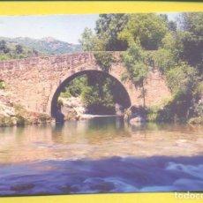 Postales: LOSAR DE LA VERA (CACERES), PUENTE ROMANO GARGANTA DE CUARTOS, EDICIONES ROBENA, S/C, VER FOTOS. Lote 296019863