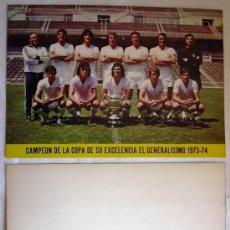 Coleccionismo deportivo: REAL MADRID - CAMPEON DE COPA 1973-74 - POSTAL SIN USAR. Lote 13521869