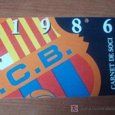 Coleccionismo deportivo: CARNET DE SOCIO DEL F.C.BARCELONA. Lote 25229466